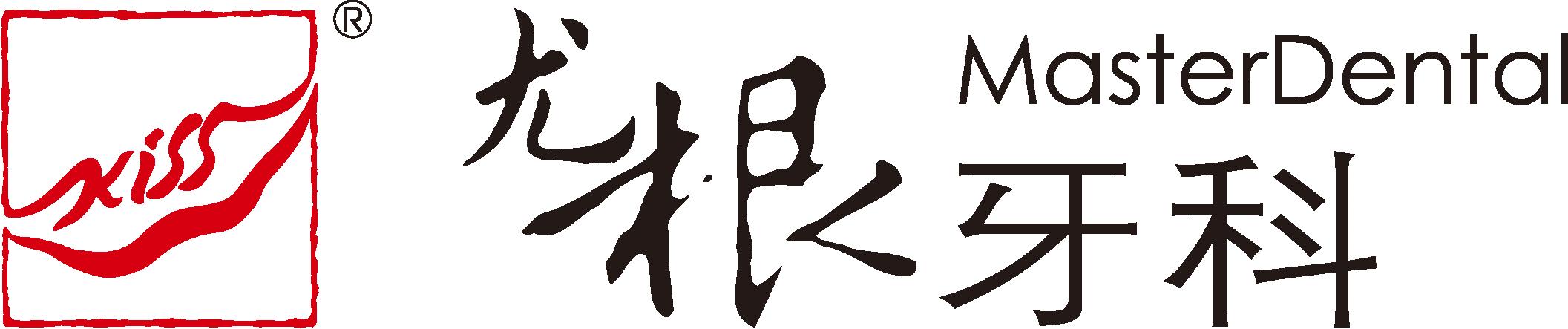 尤根牙科医疗科技(北京)有限公司